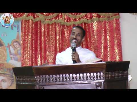 ብልደቱ ኸኣ ብዙሓት ክሕጎሱ እዮም  Eritrean Orthodox Tewahdo Church 2021 ስብከት መም ዓወት ቦኽረ