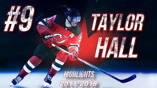 Taylor hall highlights 17-18 [hd]