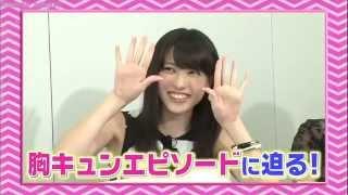 Bueno Aqui les dejo un video muy diverido de Chissa y Yajima Maimi ...