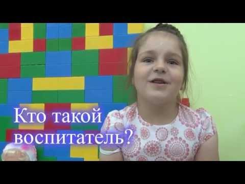 """Детский Сад МДОУ КВ №14 """"Рябинка"""" к дню учителя 2015"""