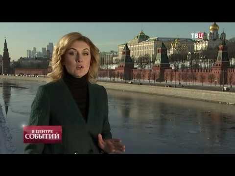 17.02.2017. В центре событий с Анной Прохоровой