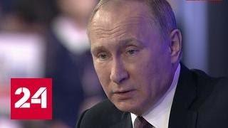 Путин поддерживает ужесточение наказания за жестокое обращение с животными