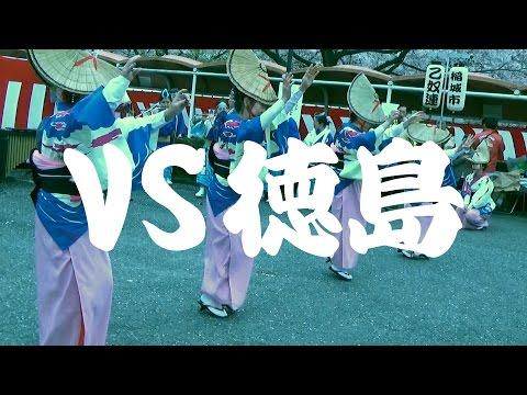 5/17 徳島戦「vs徳島」PV【ヴェルディ2015】