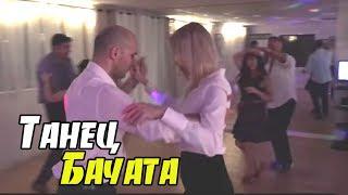Танцы в Америке. Иру учат танцевать танец БАЧАТА (bachata)