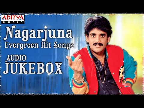 Nagarjuna Evergreen Hit Songs || Jukebox