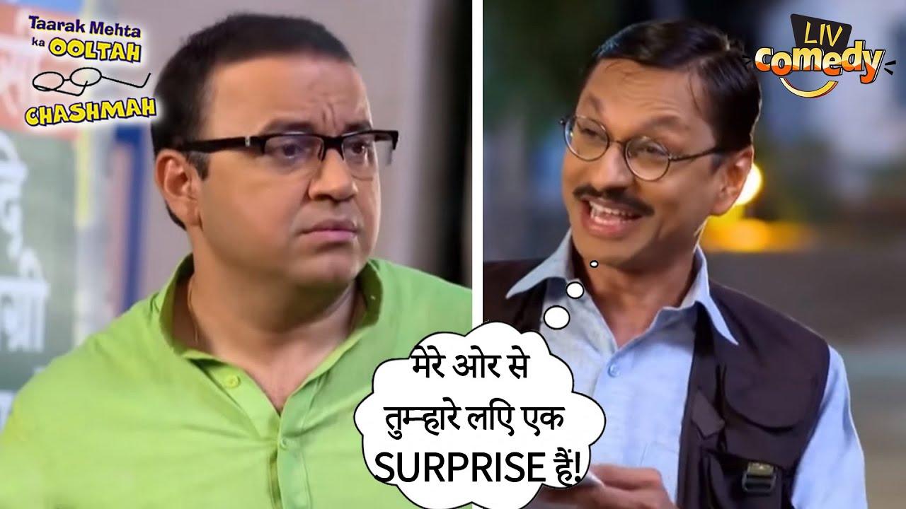 आख़िर क्या हो सकता है पोपटलाल का Surprise? | तारक मेहता का उल्टा चश्मा | Comedy Videos