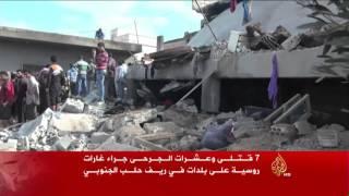 فيديو.. قتلى وجرحى جراء غارات روسية على ريف حلب الجنوبي