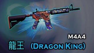 Dragon King 龍王 M4A4 StatTrak stickers skin preview FN/MW/FT/WW/BS