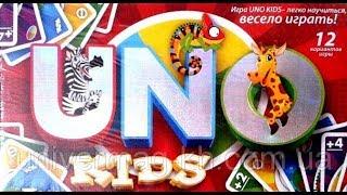 Обзор игры UNO (1 ЧАСТЬ)