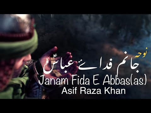 2012-13 Best Mola Abbas Noha | Asif Raza Khan - HD 1080p Travel Video