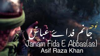 2012-13 Best Mola Abbas Noha | Asif Raza Khan - HD 1080p