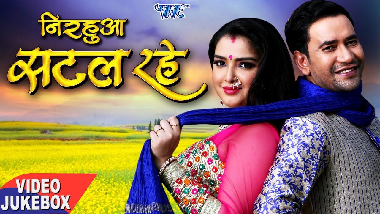 Bhojpuri video songs: nirahua khesari pawan app (apk) free.