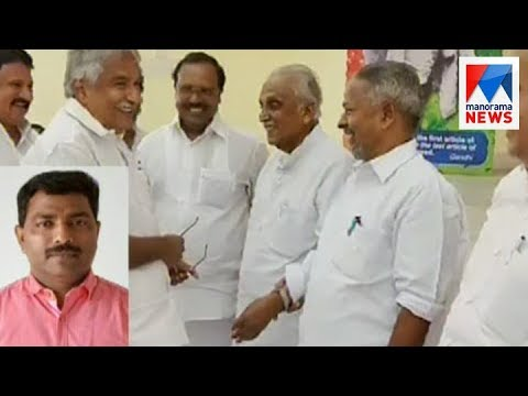 KPCC hand over new list to high command   | Manorama News