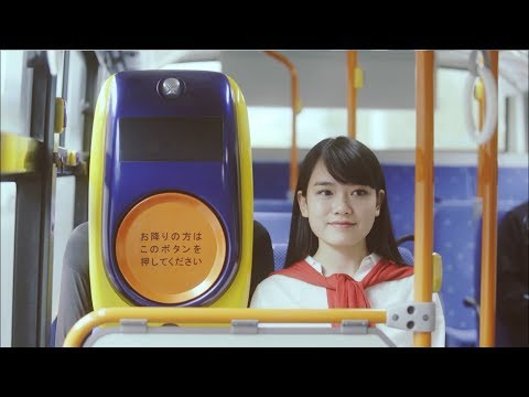 WEB動画第3弾 「とまりますボタンさん」公開!