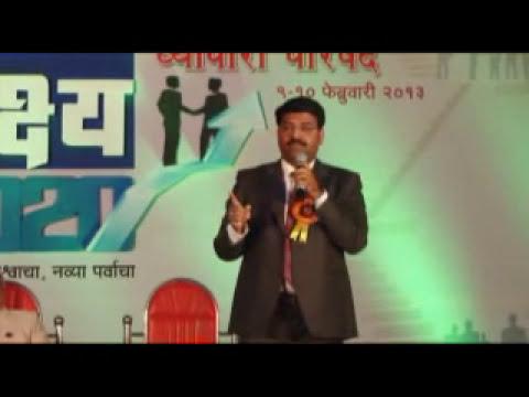 Agnelorajesh Athaide's Speech at Marathi Businessmen Meet, Laksya 2020,  Feb'13