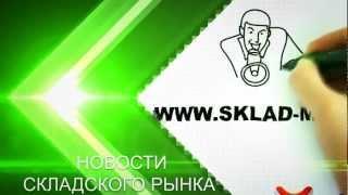 доска бесплатных объявлений | www.sklad-man.ru(, 2013-01-07T17:14:06.000Z)
