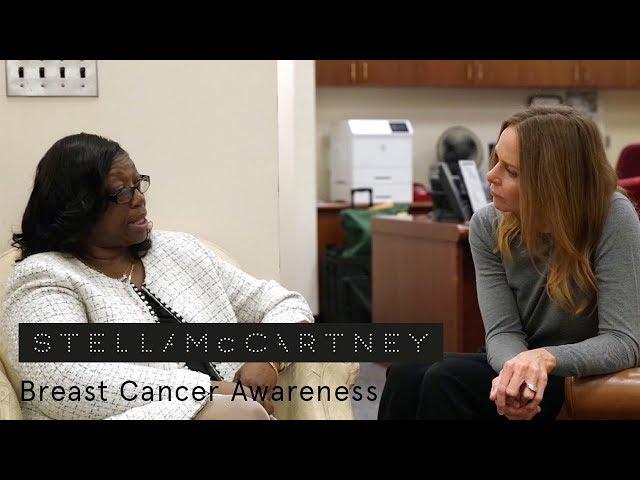 Stella McCartney meets BECH patient Sharon Clemente | Breast Cancer Awareness