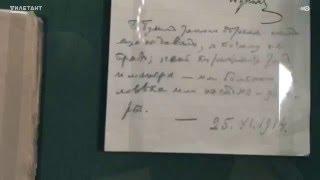 Записка Бунина и письмо Салтыкова-Щедрина.