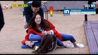 [Old Video]Random Competition : Remove name tag in Runningman Ep. 396 (EngSub)