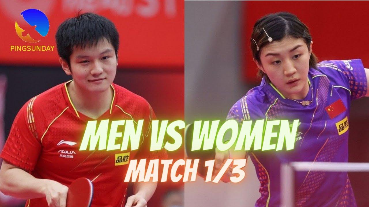 Download Full match   Fan Zhendong vs Chen Meng 2021 (Men vs Women Match 1)
