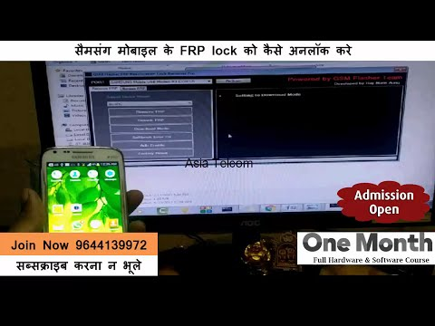[Hindi/Urdu] One Click FRP unlock for All Samsung | SAMSUNG FRP UNLOCK PRO TOOL FREE |Complete Guide