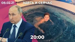 Смирнова оставили под арестом. «Вилла Навального» и «дворец Путина». Депутата Бондаренко оштрафовали