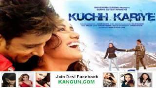 Sar Jhukha To Diya Song - Kuchh Kariye 2010 H