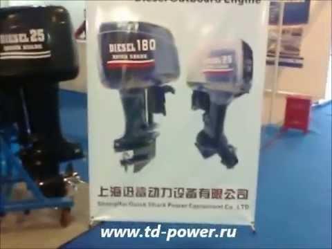 Дизельный подвесной мотор