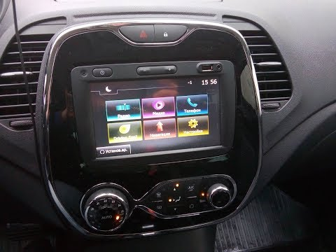 Renault Kaptur: мультимедийная система Media Nav
