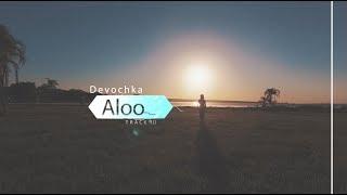 Devochka - Aloo