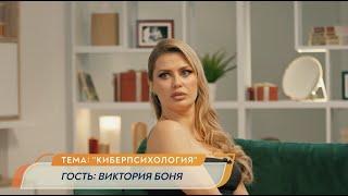 ВИКТОРИЯ БОНЯ ТОЛСТАЯ LIVE 26 МАЯ 20 00