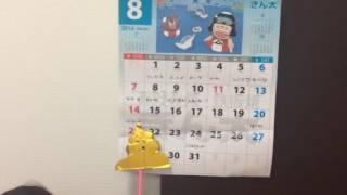ついたち、ふつか、みっか…カレンダーの日付けは普通の数字の読み方と違...