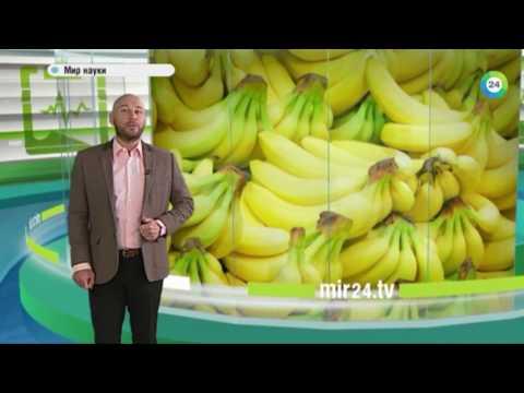 Банан против смертельного