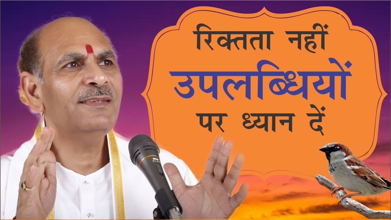 Hindi bhajans by sudhanshu maharaj