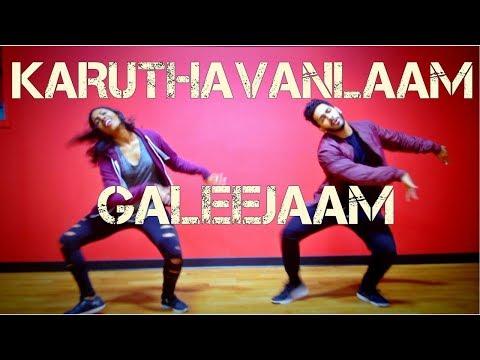 Karuthavanlaam Galeejaam || Velaikkaran || Dance Cover