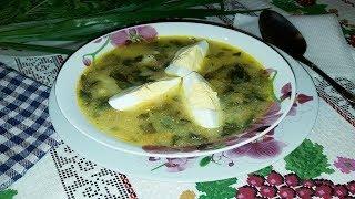 ЗЕЛЕНЫЙ БОРЩ!!!СЕКРЕТЫ ПРИГОТОВЛЕНИЯ !Щавелевый суп.Green Borsch, Sorrel Soup