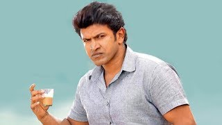 Puneeth Rajkumar in Hindi Dubbed 2019 | Hindi Dubbed Movies 2019 Full Movie