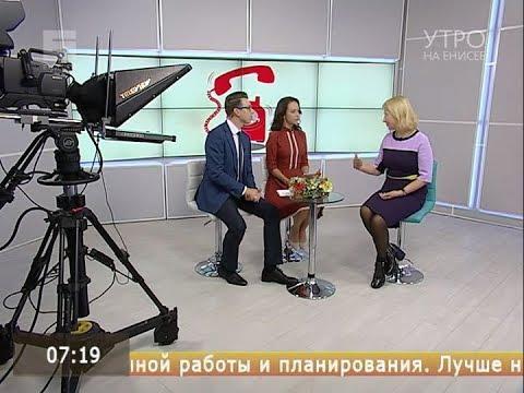 Советует нотариус. Светлана Зылевич отвечает на вопросы жителей края