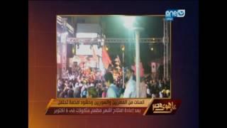 على هوى مصر | حشود  المئات من المصريين و السوريين لأشهر مطعم مأكولات في 6 أكتوبر