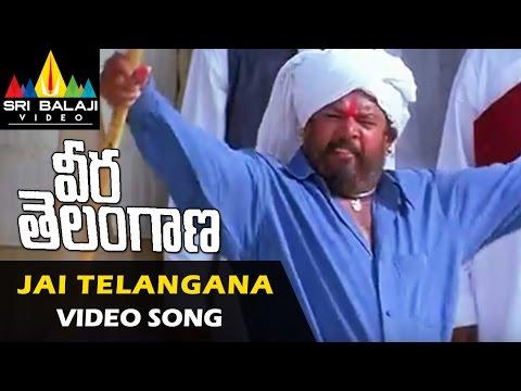 Veera Telangana Songs | Jai Telangana...