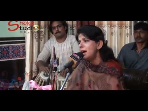 Aaja wey Meray Dholan Mahi.Farah Naz. Multan.