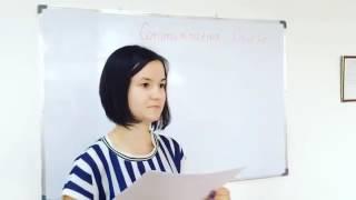 Преподаватели ELC Almaty(, 2016-06-01T06:24:19.000Z)