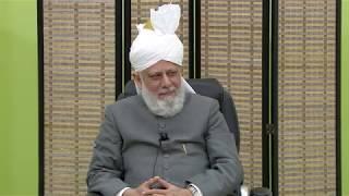 Gulshan-e-Waqf-e-Nau Lajna & Nasirat USA 2018 - with Hazrat Mirza Masroor Ahmad