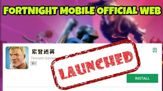FortNite Mobile Official Web, Download FortNite Mobile chinese Version For Android, By Andro Ammi,