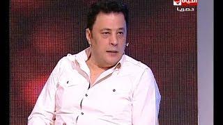«عمرو عبد الجليل» يكشف عن الدور الذي قربه من الناس (فيديو)