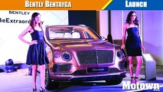 Bentley launches Bentayga SUV in India for Rs. 3.85 crore | Motown India