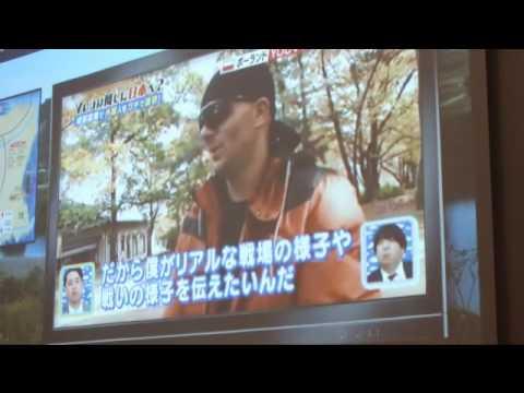 Magnificon XII eXpo - Japońskie reality show 'Why did you come to Japan?' oczami uczestnika