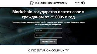 DC Community   Як працює співтовариство і налаштування системи 01/09/2018