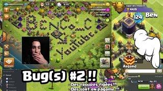 BENCO_C - EXCLU BUG #2: 2 sorts dans vos chateaux de clan ! - Clash of Clans