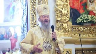 Богослужения праздника Петра и Павла в Лавре(, 2016-07-13T11:45:16.000Z)